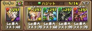 iPhone_1485842118_69801.jpg
