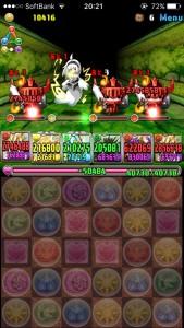 iPhone_1485936059_37901.jpg