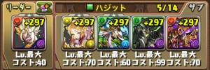 iPhone_1485936059_66801.jpg