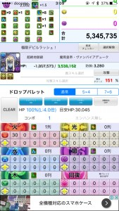 iPhone_1486393685_21102.jpg