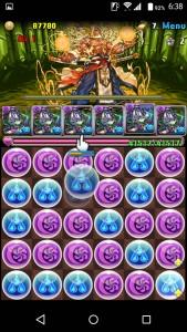 iPhone_1488320318_45301.jpg