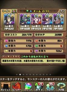 iPhone_1488983723_62801.jpg