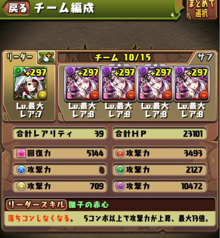 iPhone_1489144360_32501.jpg