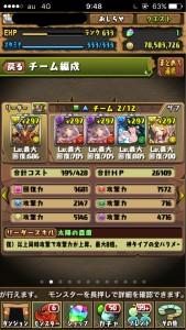 iPhone_1489194403_20201.jpg