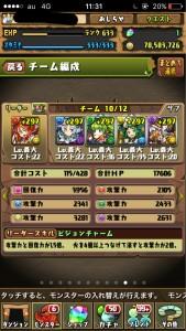 iPhone_1489194403_31801.jpg