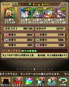 iPhone_1489194403_34701.jpg