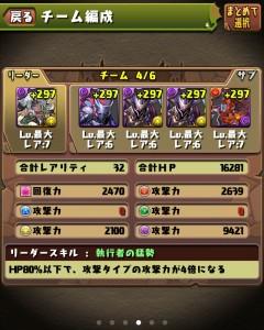 iPhone_1489331731_24301.jpg