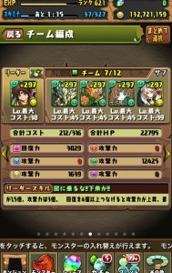 iPhone_1490341874_93001.jpg