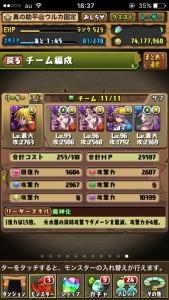 iPhone_1490774018_83101.jpg
