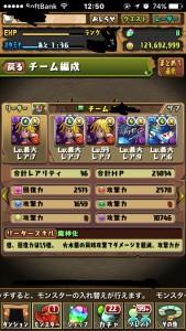 news4vip_1491924843_77301.jpg