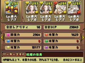 iPhone_1493521099_73301.jpg