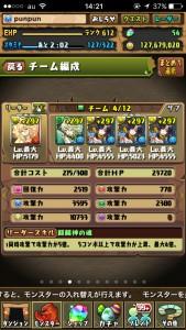 iPhone_1494677667_45701.jpg