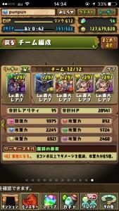 iPhone_1494677667_47401.jpg