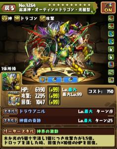 news4vip_1494566911_65901.jpg
