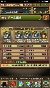 news4vip_1494657739_51201.jpg