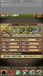 news4vip_1494688518_99701.jpg