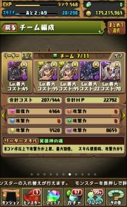 iPhone_1494431027_31301.jpg