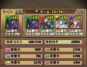 iPhone_1495639167_59501.jpg