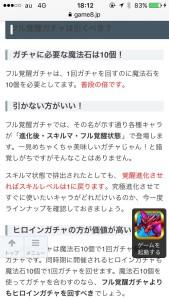 news4vip_1495797709_30101.jpg