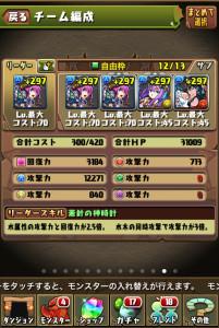 news4vip_1496161967_78601.jpg