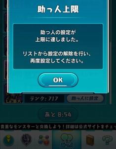 news4vip_1496476803_76801.jpg