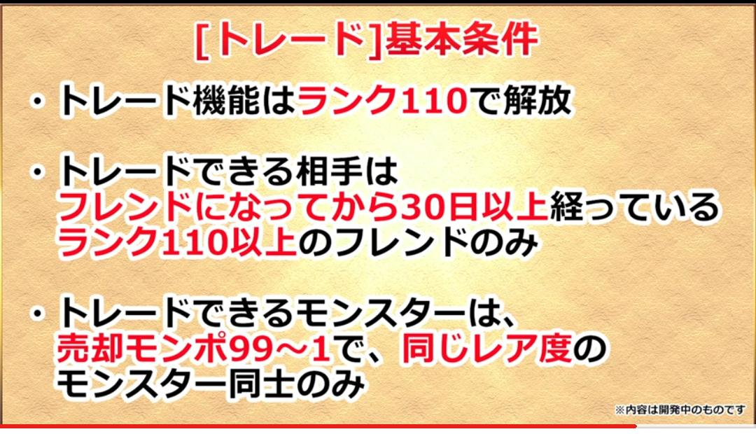 applism_1499149691_801.jpg