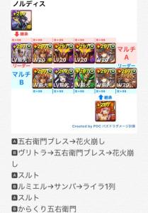 news4vip_1498222097_1301.jpg