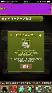 iPhone_1500026964_84501.jpg