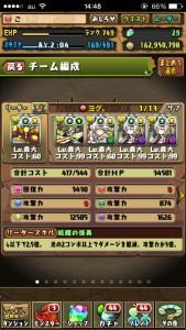 iPhone_1501125974_14301.jpg