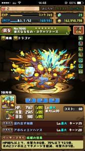 iPhone_1501125974_14302.jpg