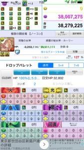 iPhone_1502158039_29102.jpg