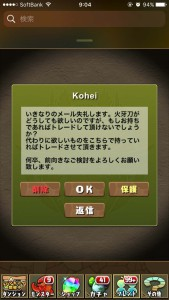 news4vip_1501091604_23201.jpg
