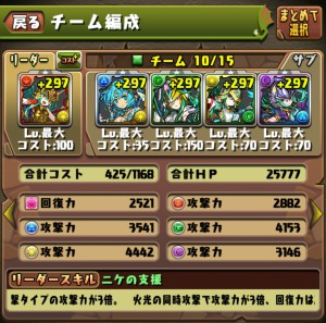news4vip_1502197253_39201.jpg