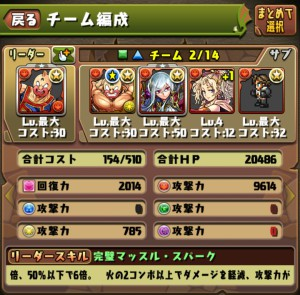 iPhone_1502971137_9201.jpg