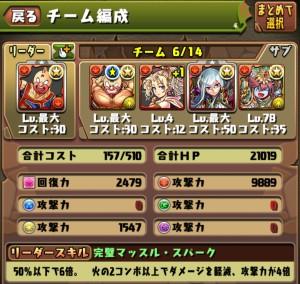 iPhone_1502971137_9202.jpg