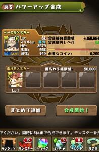 iPhone_1503666624_82701.jpg