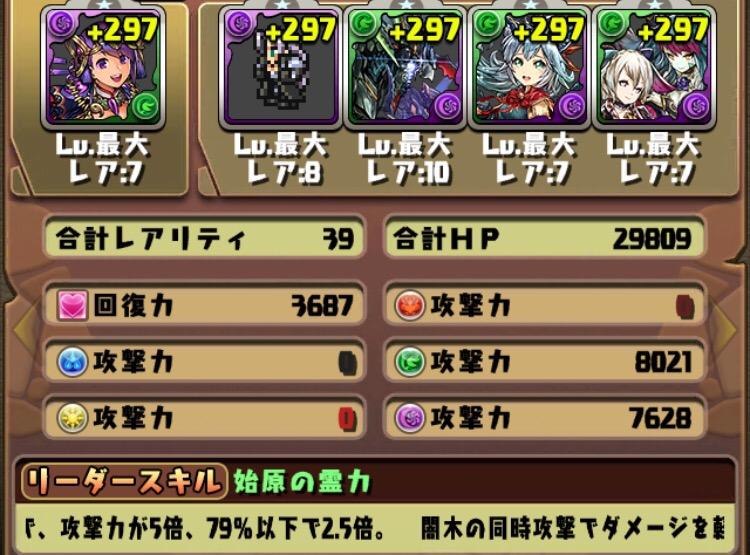 iPhone_1504248514_15101.jpg