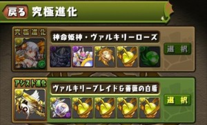iPhone_1504248514_98901.jpg