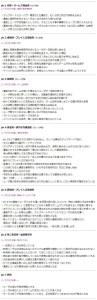 iPhone_1504601530_50001.jpg