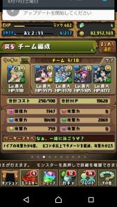 news4vip_1503126961_14401.jpg