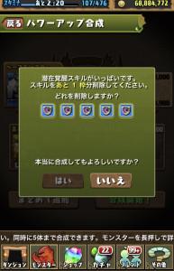 applism_1506320986_3001.jpg