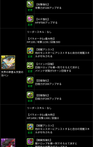 iPhone_1505294544_58301.png