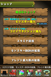 iPhone_1505639086_73001.jpg