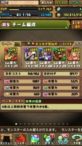 iPhone_1506766923_78001.jpg