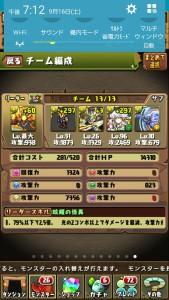 news4vip_1505542293_70601.jpg