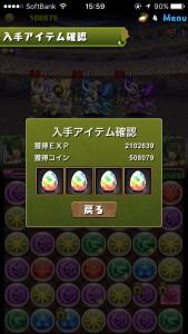 news4vip_1506409949_61702.jpg
