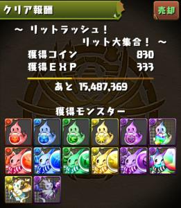 iPhone_1507623426_84401.jpg