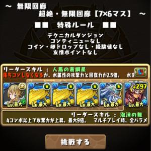 news4vip_1506777075_40701.jpg