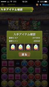 news4vip_1507093391_83301.jpg